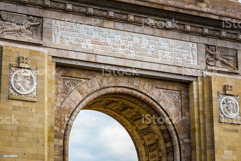 Close up of Arcul de Triumf in Bucharest, Romania stock photo