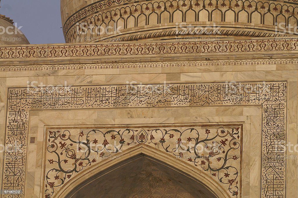 Close up of marble artwork, Taj Mahal royalty-free stock photo