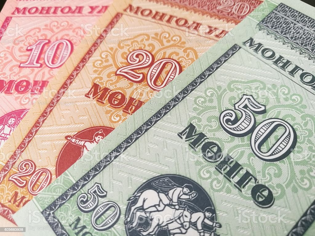Close up of Mongolia bank note, Mongolian paper currency stock photo