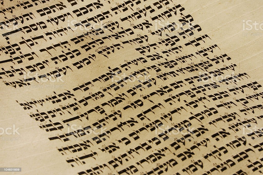 Close up view of a page of text from the Torah stock photo
