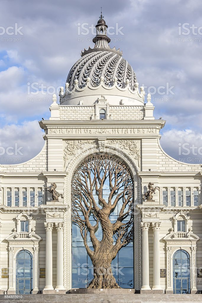 Close view on main entrance of Palaca of Farmers stock photo