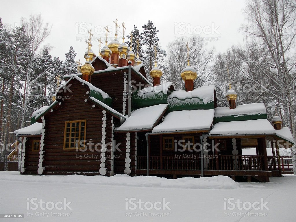 Close-up of a cathedral outside Ganina mine stock photo