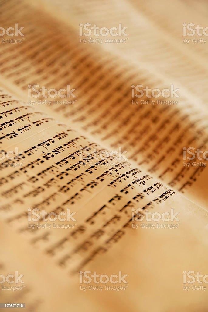 Close-up of a page of the Torah Scroll stock photo