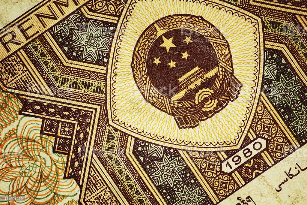 Close-up of  Chinese Yuan Note | Finance and Business royalty-free stock photo