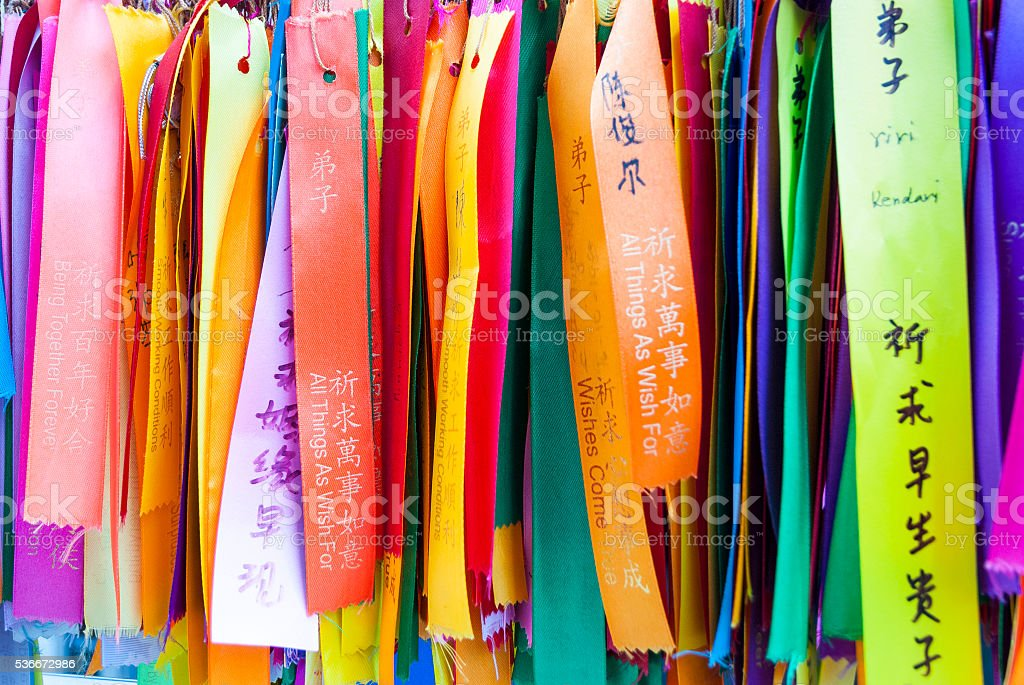 Close-up of colorful wish ribbons stock photo