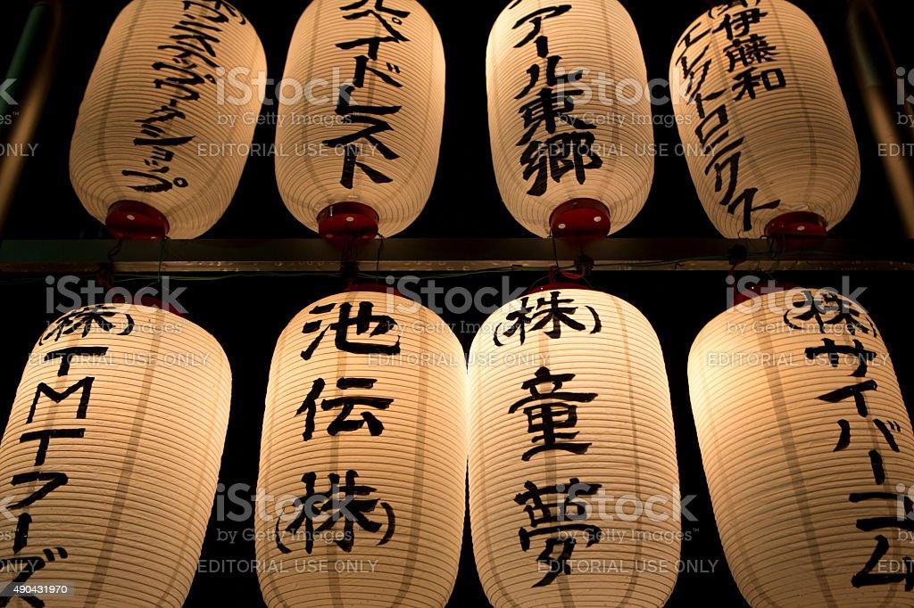 Closeup of oriental lanterns at night stock photo