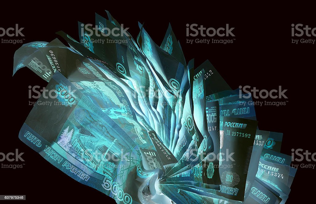 Close-up of russian banknotes. Five Thousand Ruble Notes stock photo