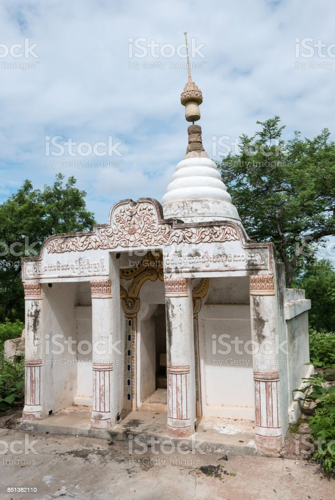 Close-Up of Small White Temple, Hpo Win Daung, Monywa, Myanmar (Burma) stock photo
