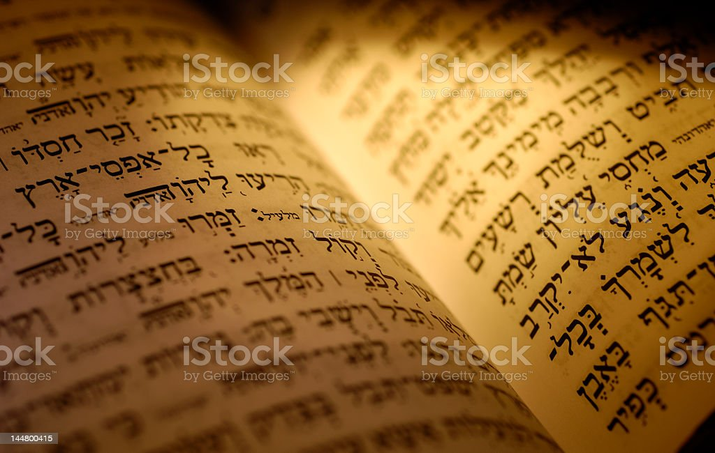 Close-up of the bible with light shining on it stock photo