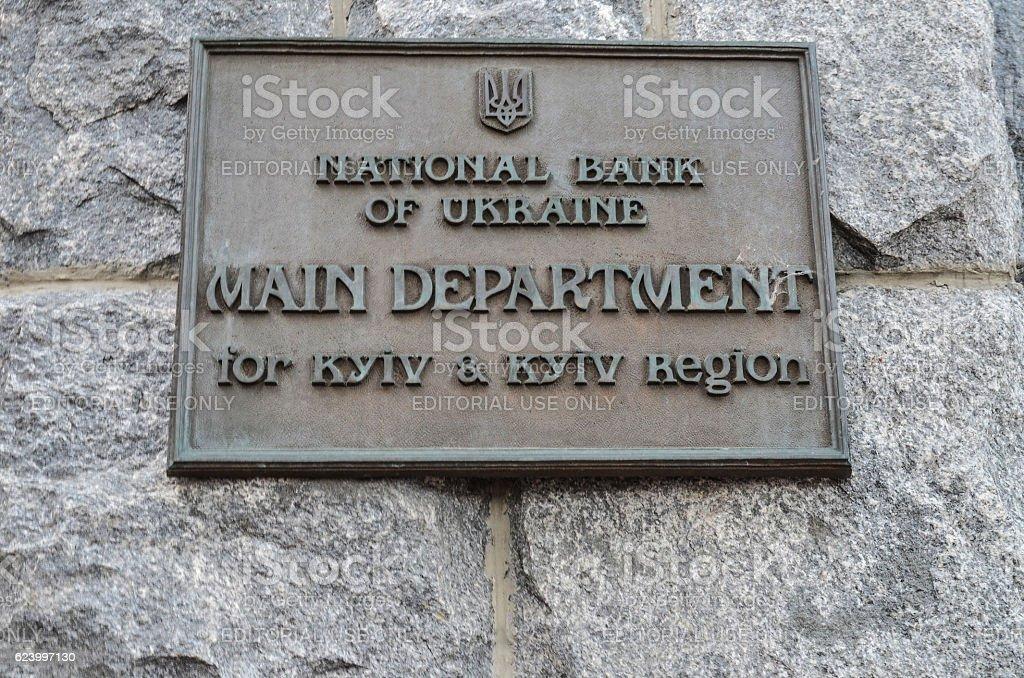 Closeup of the National Bank of Ukraine Main Department Building stock photo