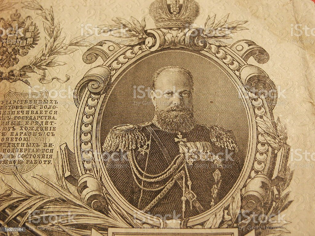 Close-up on a bearded military man featured on old money stock photo