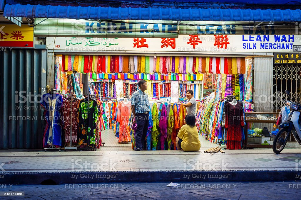 Clothing Store in George Town, Malaysia stock photo