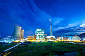 Coal-Fired power plant  - china
