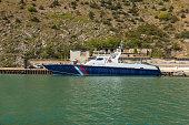 Coast Guard ship.