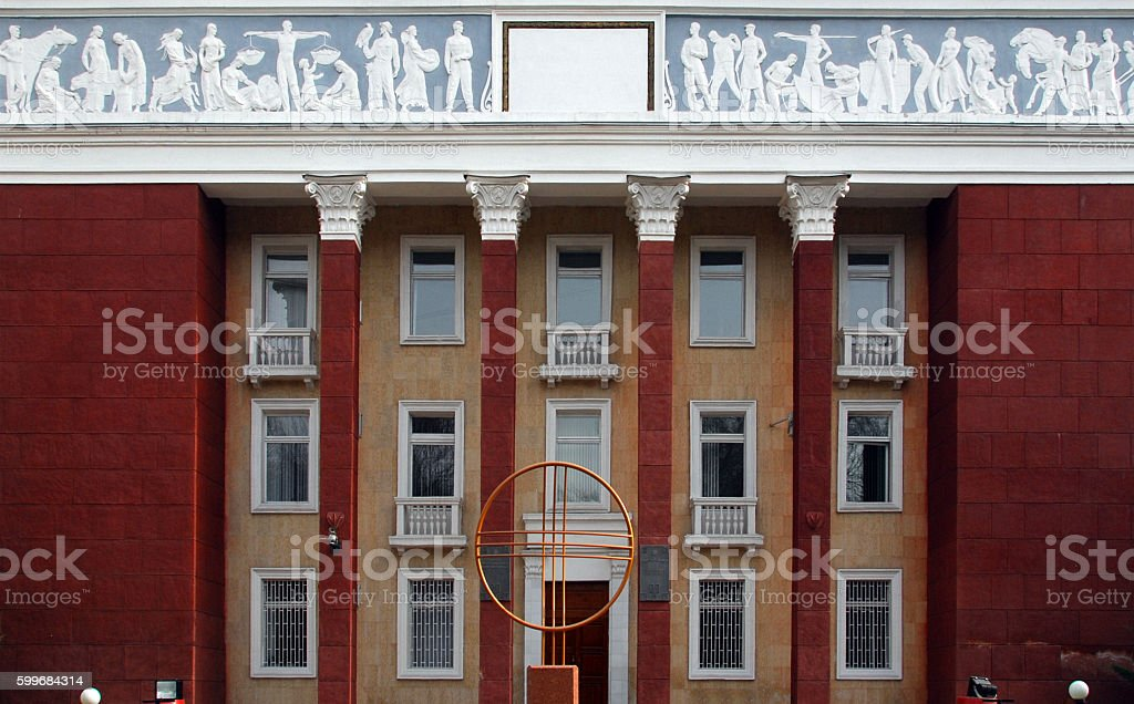 Coat of Arms in front of Constitutional Court, Bishkek, Kyrgyzstan stock photo