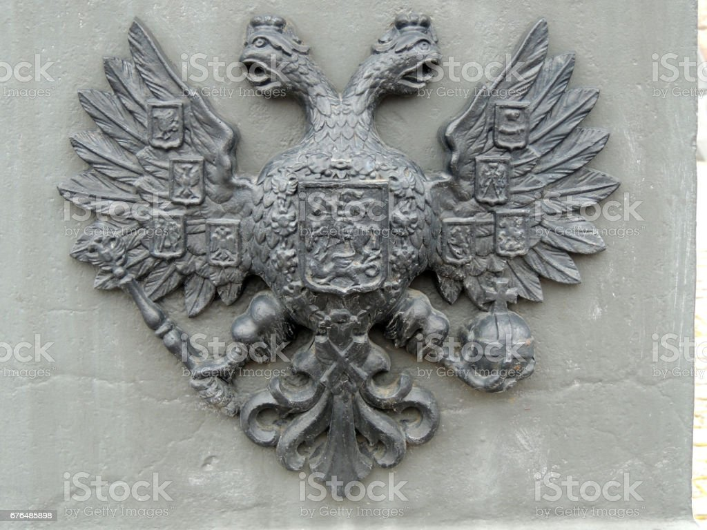 Coat of arms of the Russian Empire 19th century stock photo