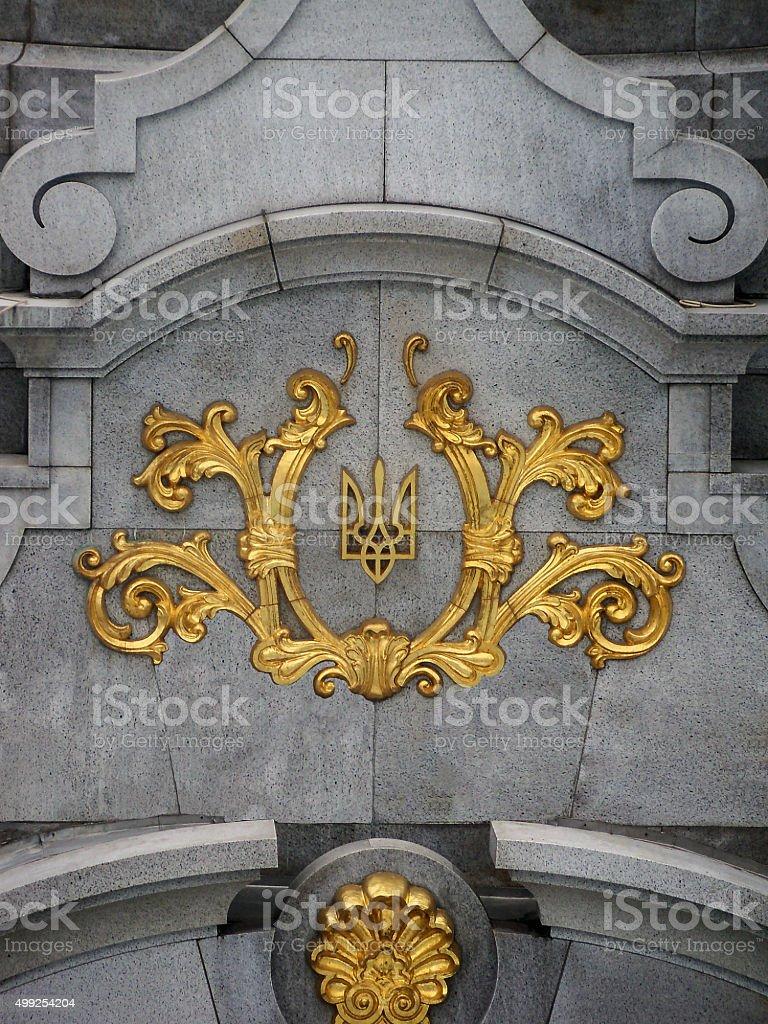 coat of arms of Ukraine stock photo