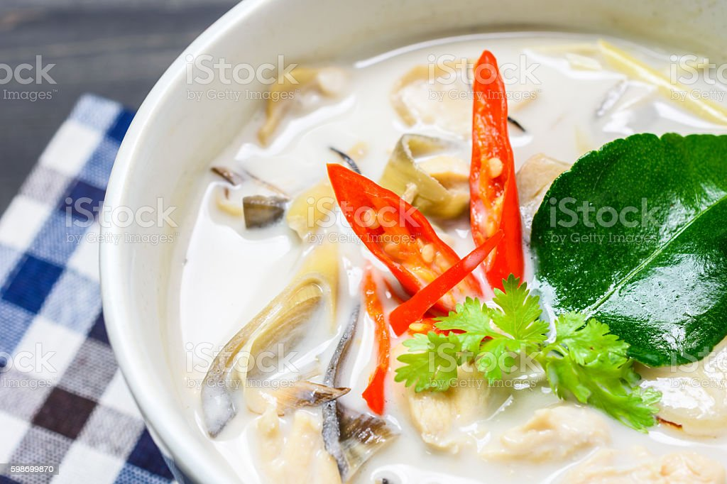 coconut milk soup stock photo