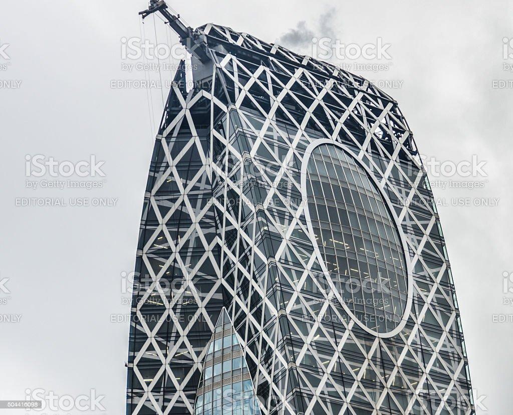 Cocoon Tower Shinjuku - Tokyo, Japan stock photo