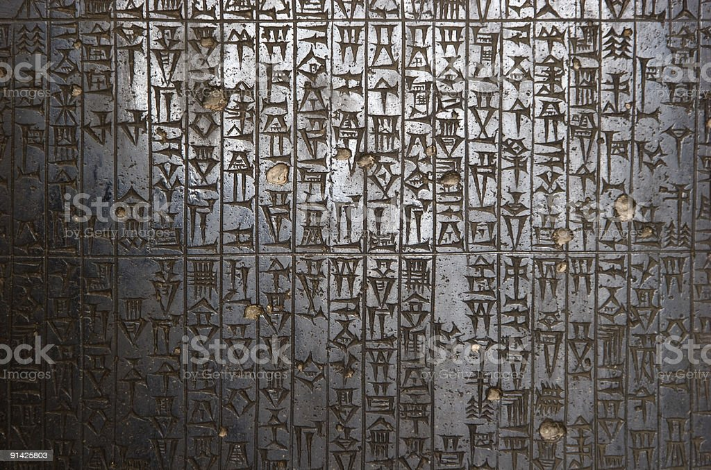 Code of Hammurabi stock photo