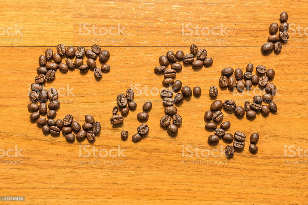 Coffee Bean on floor stock photo