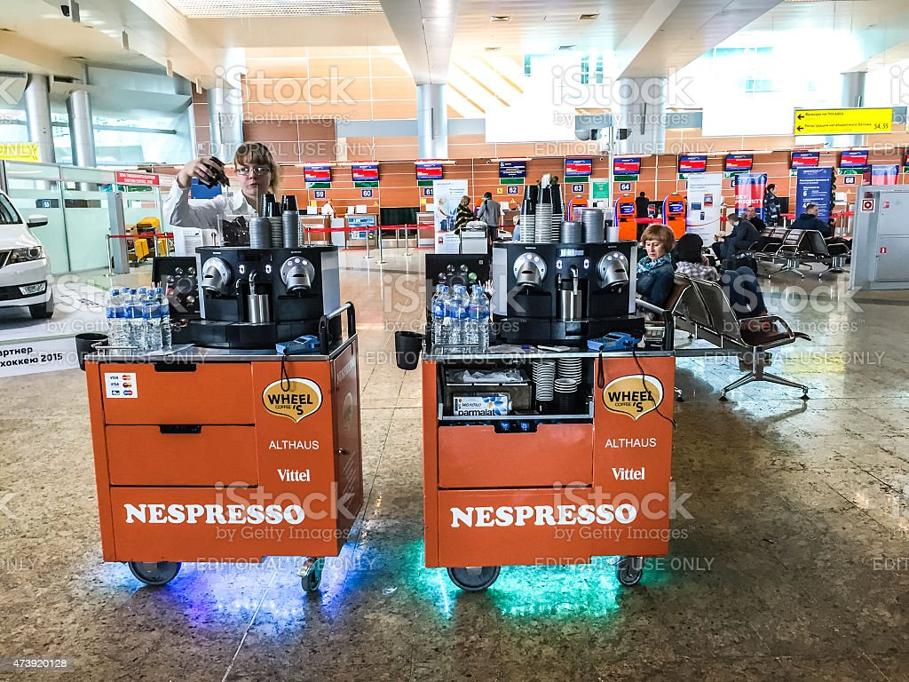 Coffee maker at Sheremetyevo Airport, Moscow, Russia stock photo