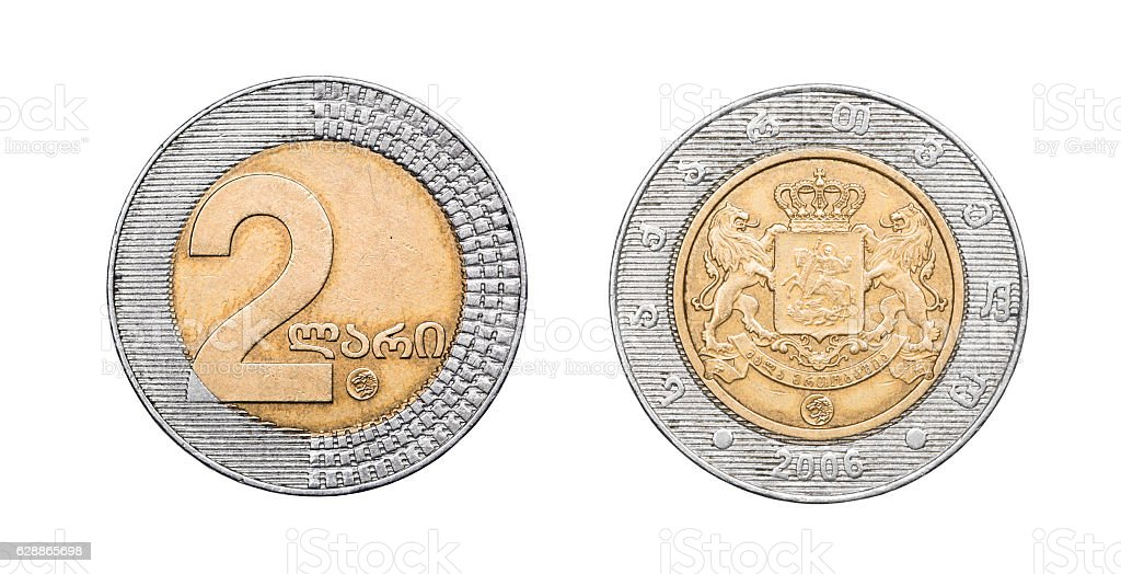 Coin 2 GEL. Georgia. 2006 stock photo