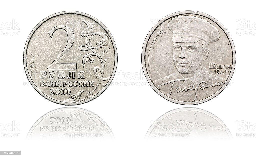 Coin 2 rubles. Russia. The first cosmonaut Yuri Gagarin stock photo