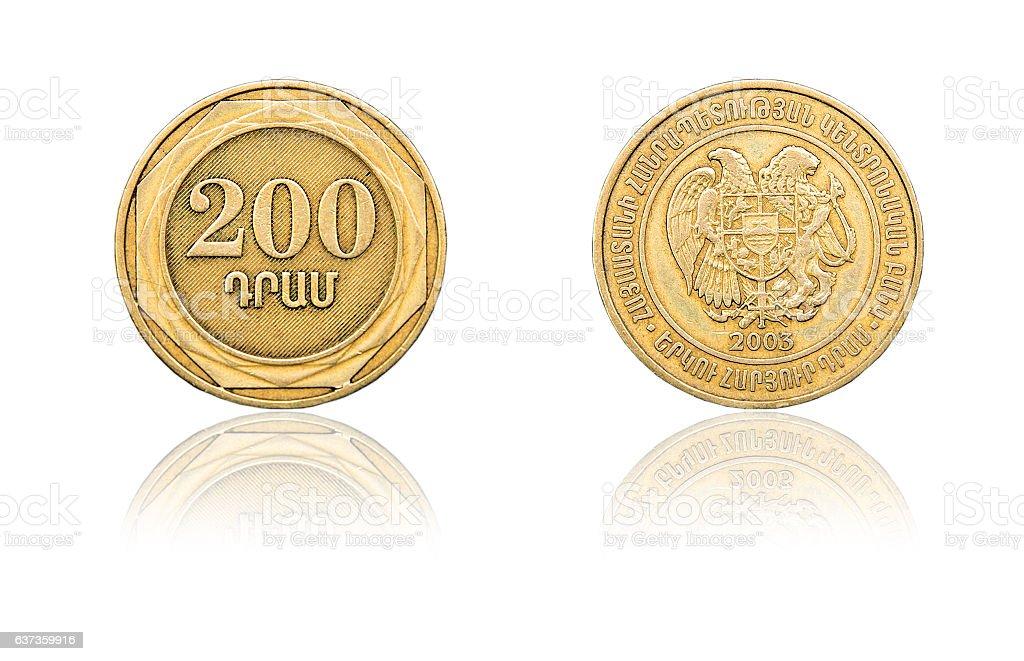 Coin 200 drams. The Republic of Armenia stock photo