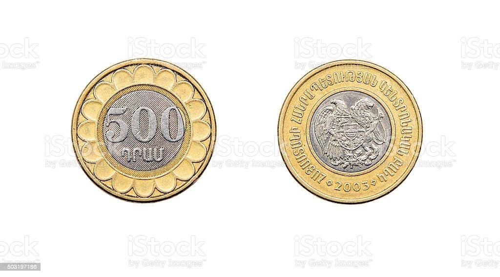 Coin 500 drams. The Republic of Armenia stock photo