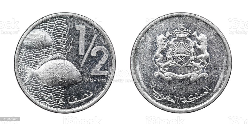 Coin half a dirham. Morocco. year 2012 stock photo