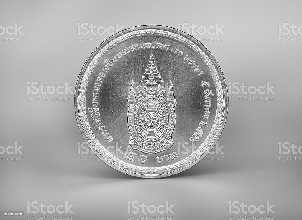 Coin of Thailand, stock photo