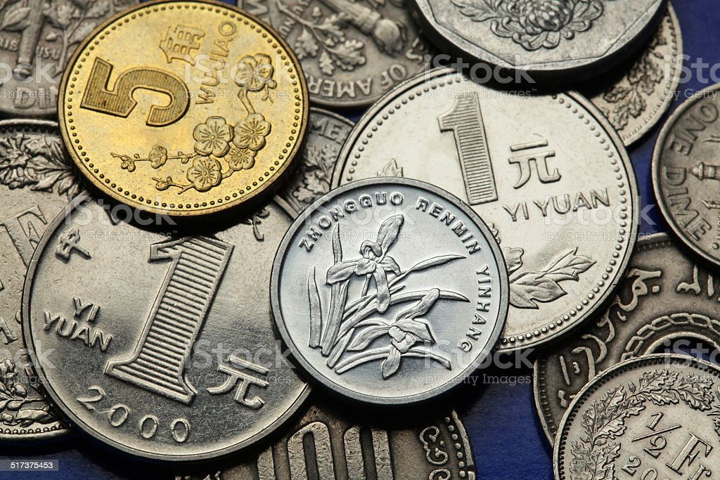 Coins of China stock photo