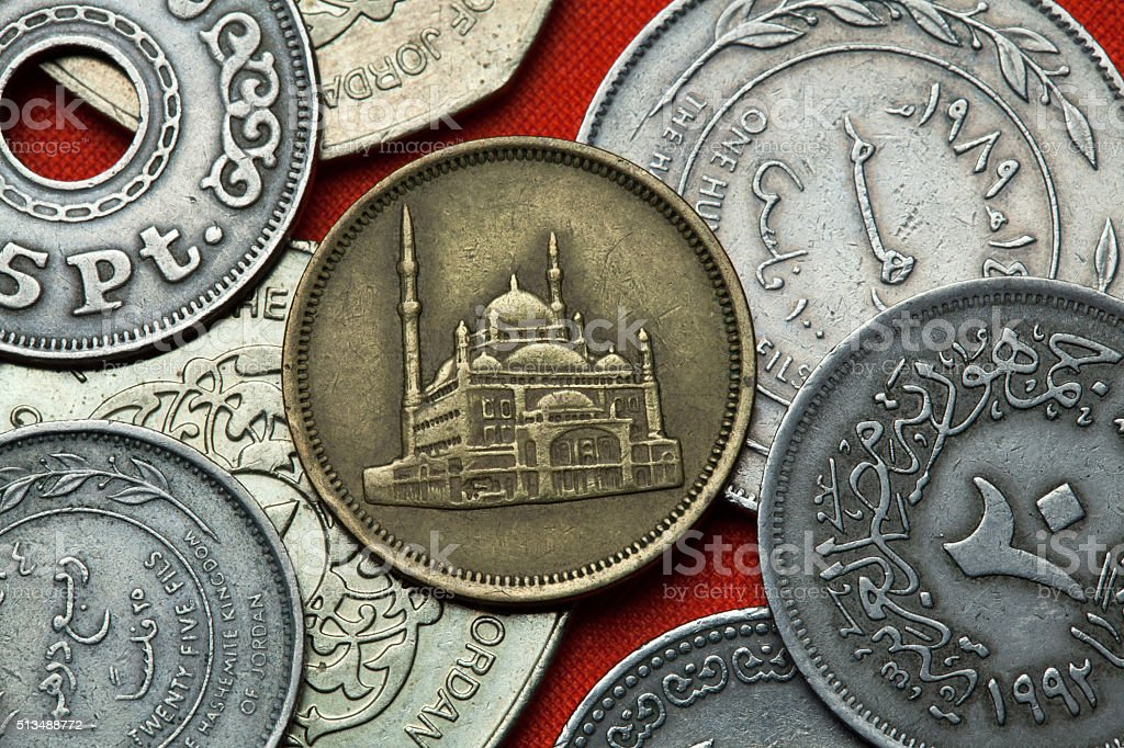 Coins of Egypt stock photo