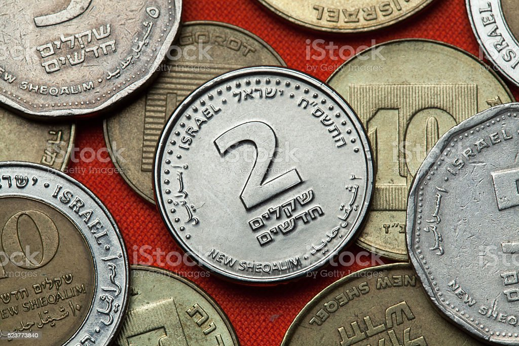 Coins of Israel stock photo