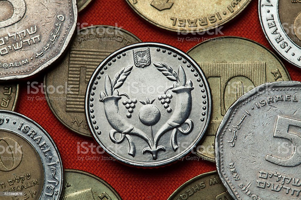 Coins of Israel. Two cornucopia stock photo