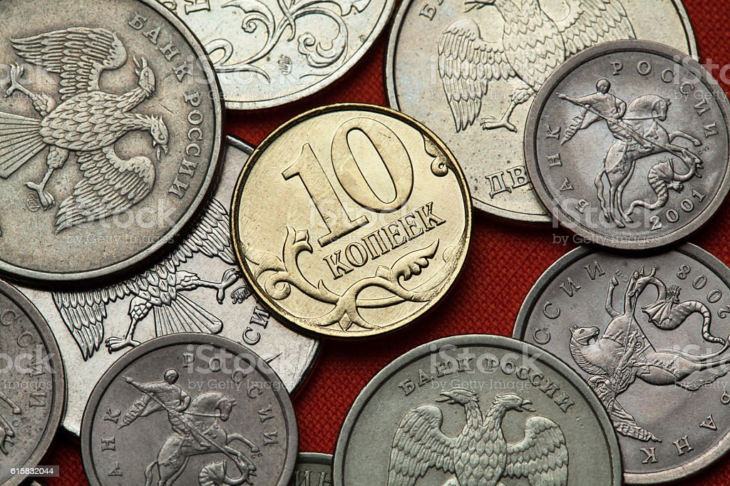 Coins of Russia stock photo