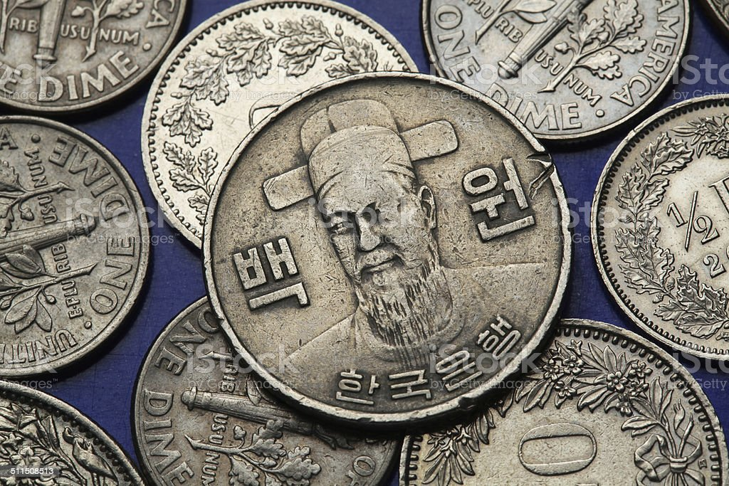 Coins of South Korea stock photo
