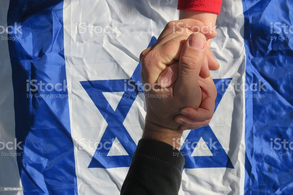 Collaboration , Israel stock photo