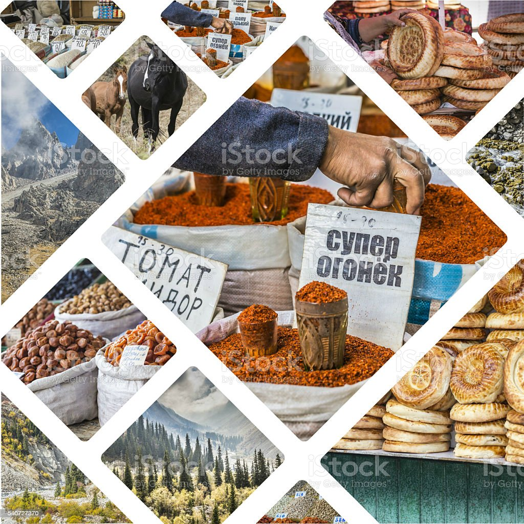 Collage of Kyrgyzstan images - travel background (my photos) stock photo