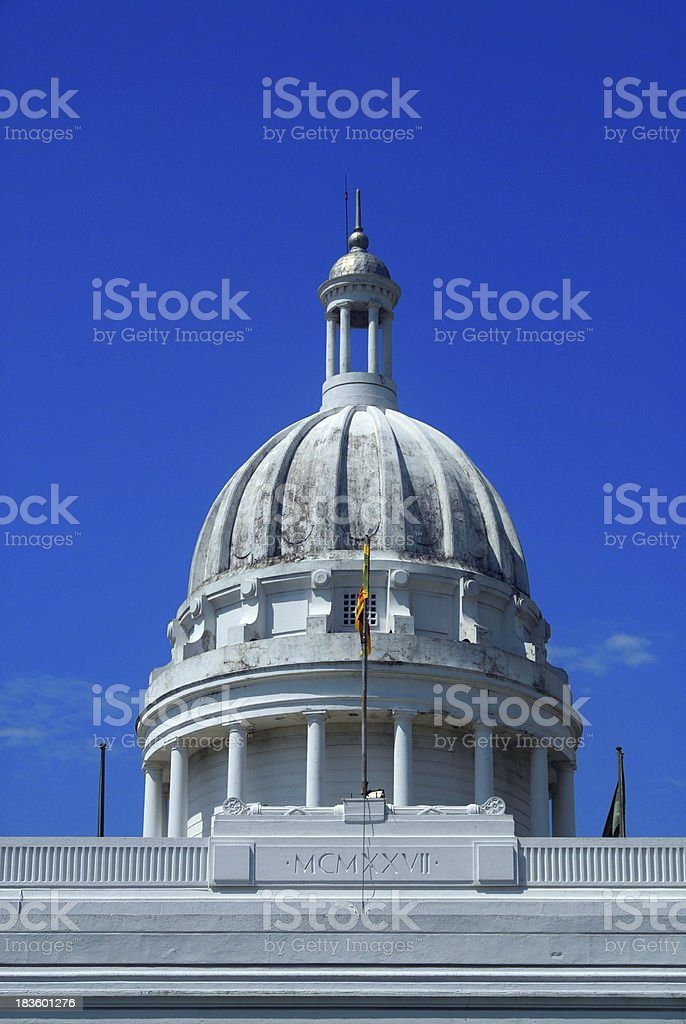 Colombo, Sri Lanka: white dome of the Town Hall stock photo