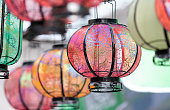 Colored Chinese lanterns