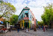 Colorful Building La Boca, Buenos Aires, Argentina