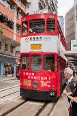 Colorful Hong Kong double-decker tram