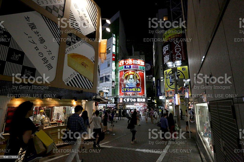 Colorful Signs in Shibuya Shopping District, Tokyo, Japan at Night stock photo