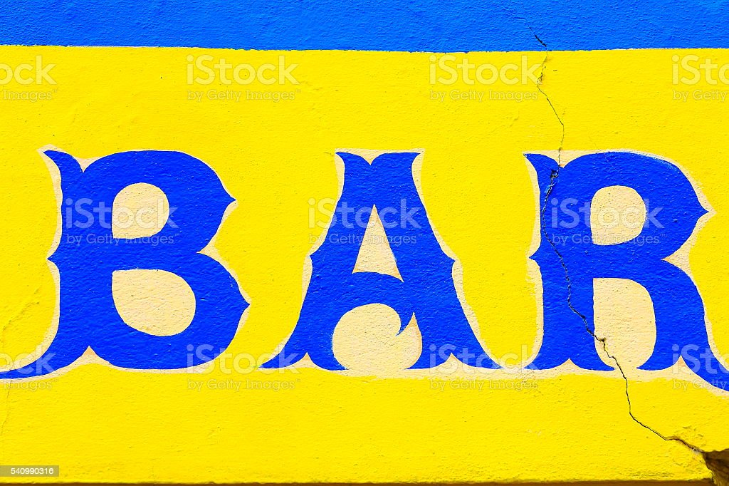 Colorful vintage Bar single word painted old wall, American style stock photo