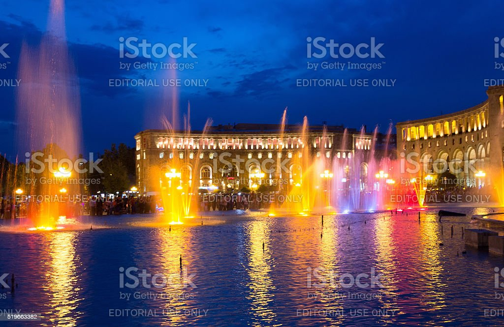 Color-musical fountains in the central Republic Square. Armenia stock photo