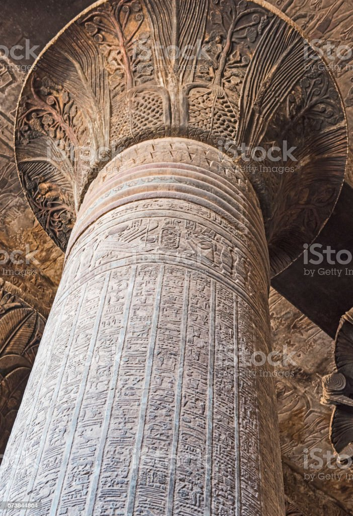 Column in an ancient egyptian temple stock photo