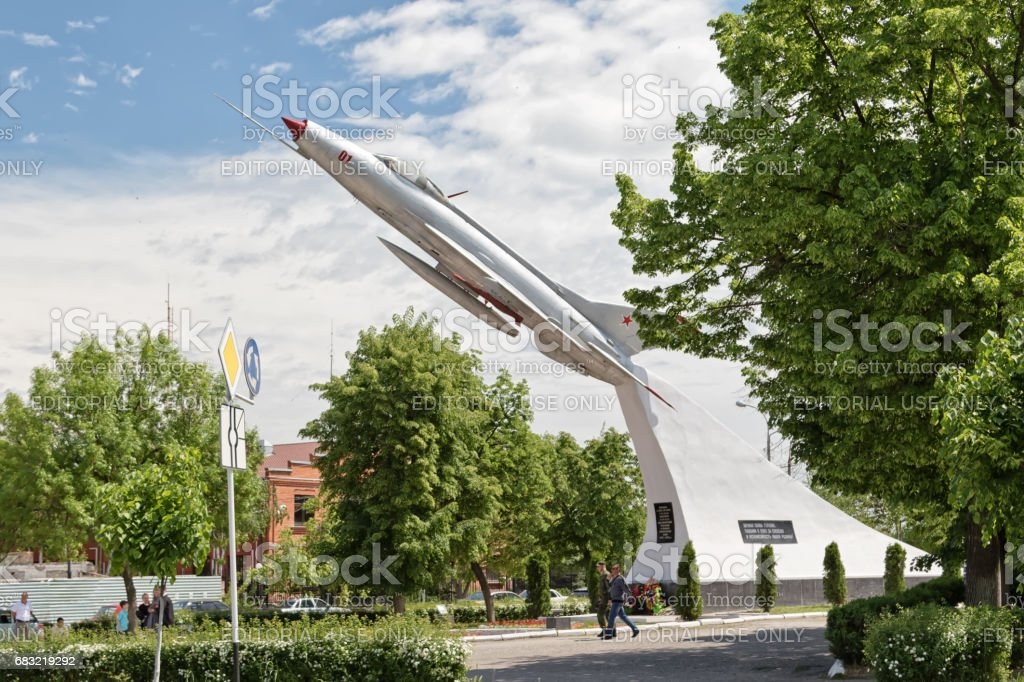 Combat aircraft MIG-21 Monument to military pilots stock photo