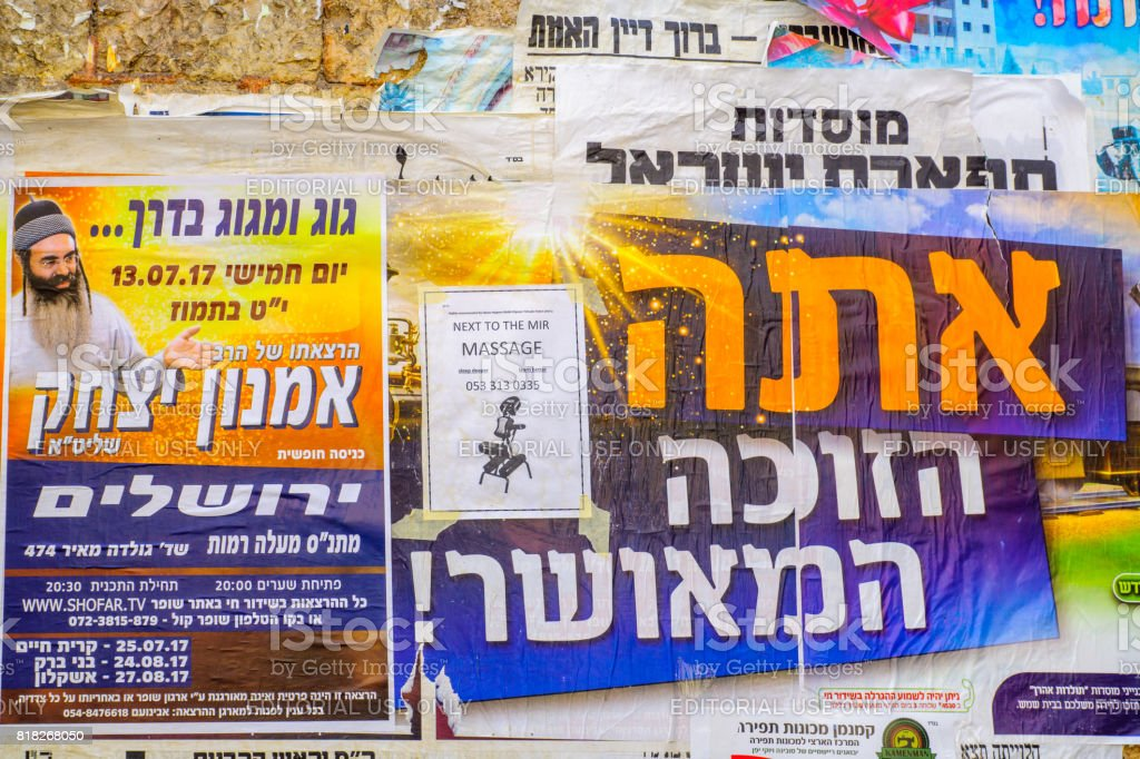 Combination of posters in Jerusalem stock photo